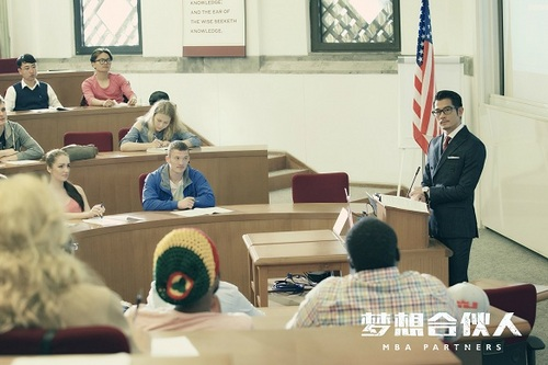"""《梦想合伙人》主海报首曝创业基地 """"合则富分"""