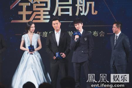 """[明星爆料]冯绍峰获称""""小老板"""" 首当明星股东成投资高手"""
