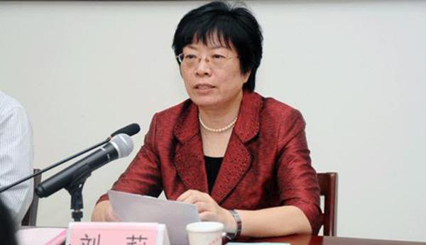 分工明确:安徽省委常委刘莉兼任省委统战部长(图/简历) - cheunglein - cheunglein 的博客