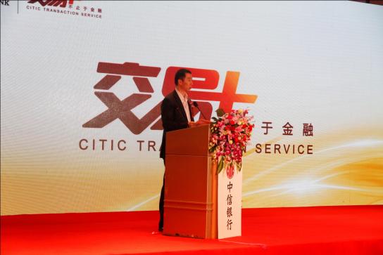 天津贵金属交易所副总裁刘宇发布会上致辞
