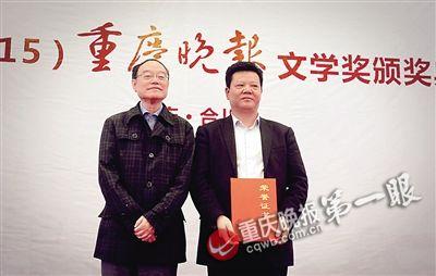 ▲重庆市文联荣誉主席吕进为特等奖获得者张天国(图右)颁奖