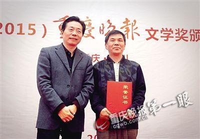 ▲重庆市文联党组书记、副主席王超为特等奖获得者但远军(图右)颁奖