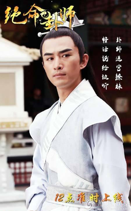 """网友们对张晓晨出演的道士一角好评不断""""剧里高冷帅,剧外可爱帅."""