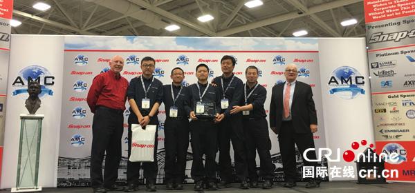 南航代表队获国际飞机维修技能大赛第四名