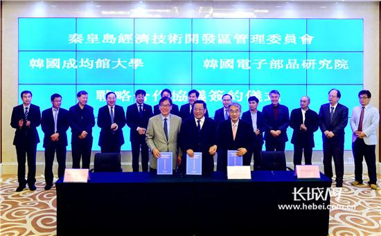 秦皇岛开发区新增两个科研成果转化基地