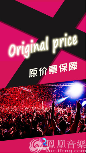 杭州演唱会票务中�_bigbang演唱会一票难求? 票务市场需自救