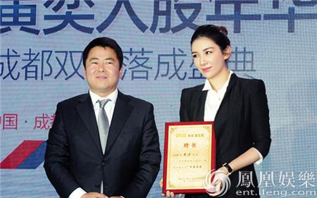 黄奕跨界升级当老板 出任执总投资医美行业