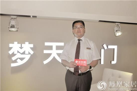 梦天木门,杨玉海,百亿,五年