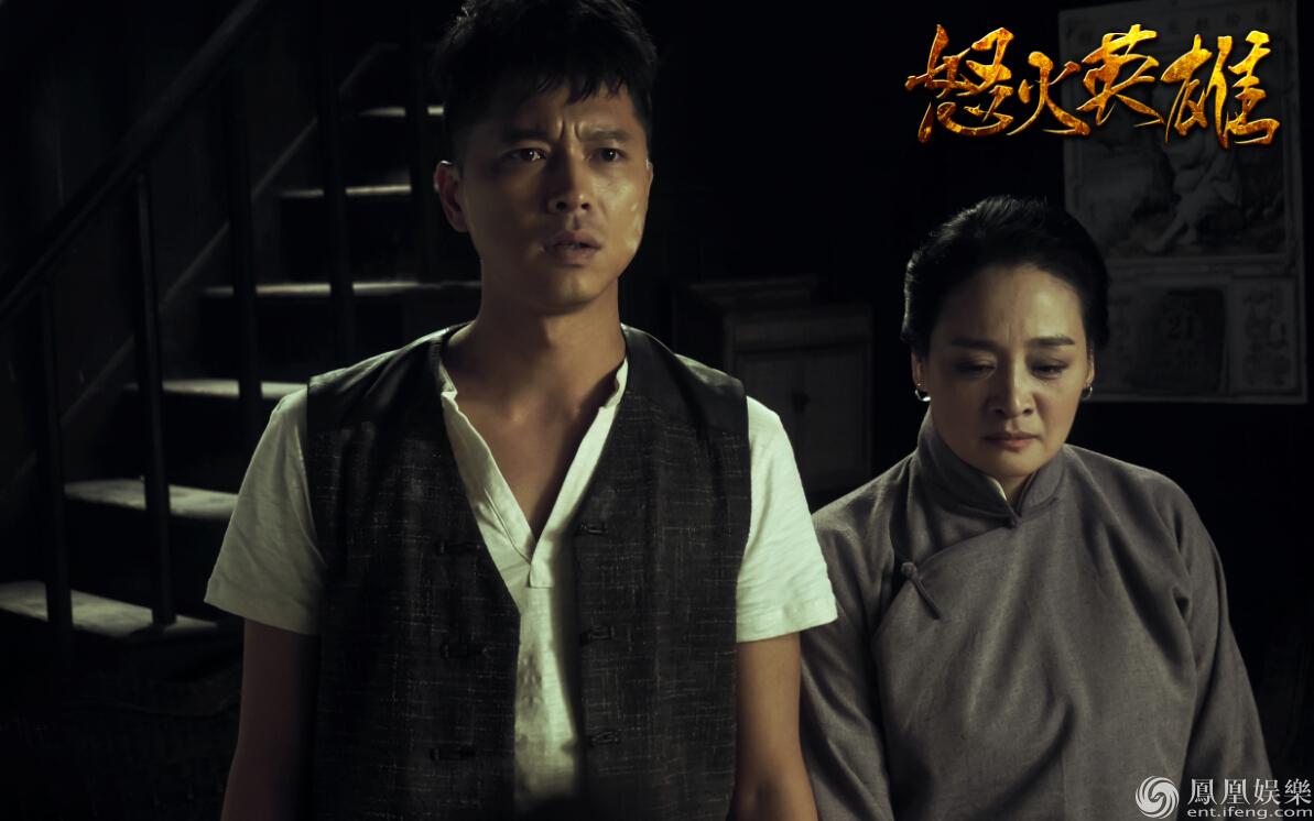 该剧以日本人在上海滩密谋的&quot华政策