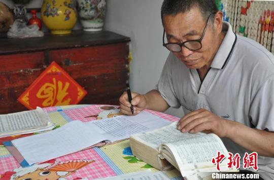 河北文安70岁农民查字典完成50万字小说 历时近5年半