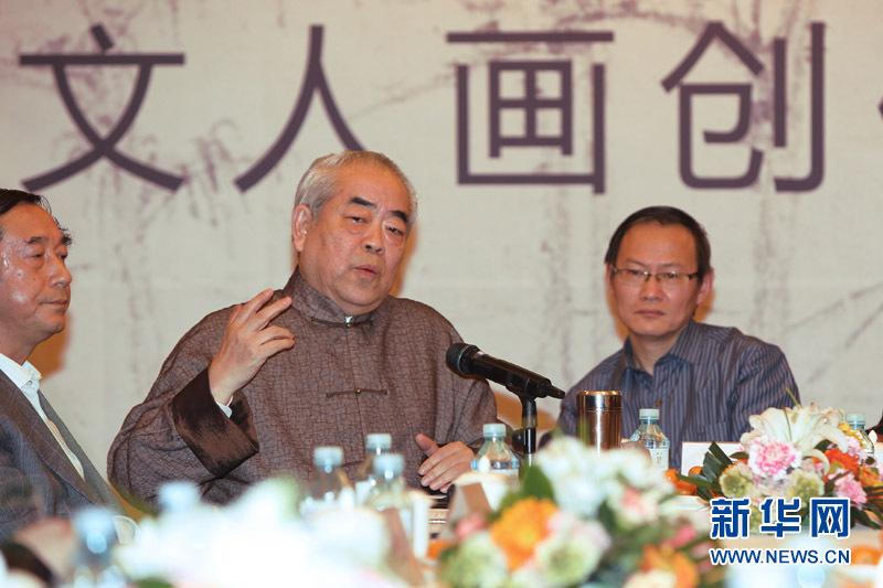 2012年 文人画创作座谈会 在京举行