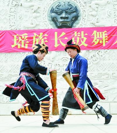 国家级非物质文化遗产代表作——瑶族长鼓舞