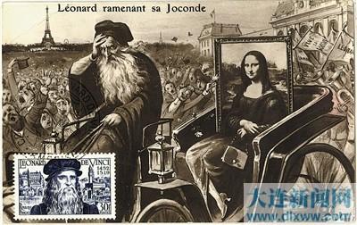 French stamp issued by Da Vinci melaka.