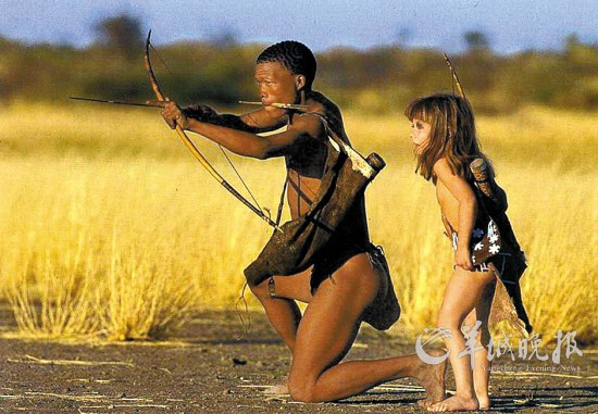 learn from indigenous hunting
