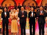 北京巨龙文化公司