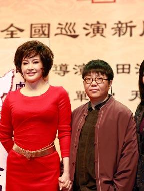 《风华绝代》启动发布会 刘晓庆田沁鑫合影