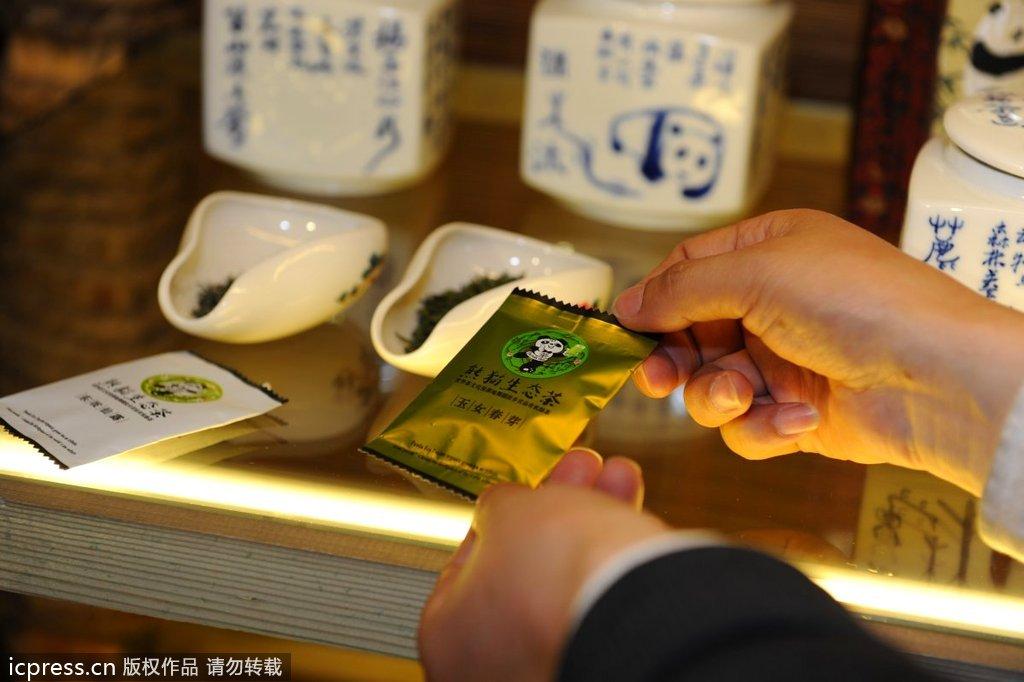 屎也能卖出天价 揭秘熊猫茶高价的原因图片