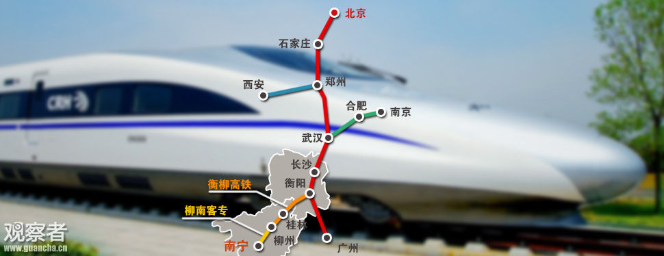 北京南宁-南宁高铁正式开通小时13.5攻略|广西密室图解13全程秘密逃脱图片