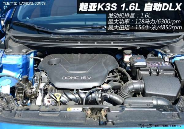 动力方面,起亚K3S全系使用的均是型号为G4FG的1.6L排量自然吸气发动机,最大功率为128马力,最大扭矩为156牛·米,搭配的是6速手自一体变速箱。至于悬架,则是毫无悬念的采用了前麦弗逊独立悬架+后扭力梁式非独立悬架的结构。 车型点评: