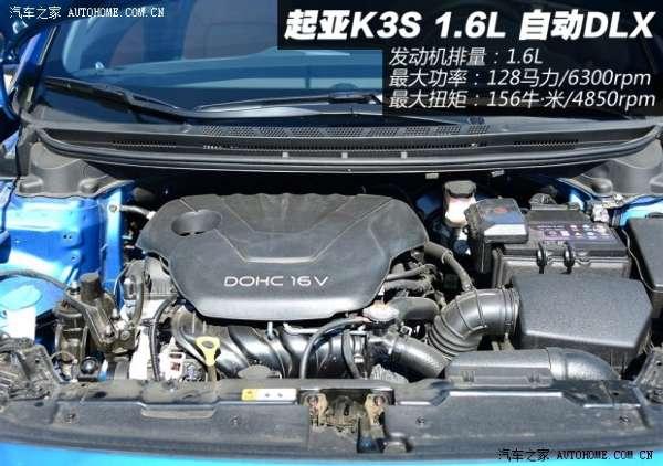 6l排量自然吸气发动机,最大功率为128马力,最大扭矩为156牛·米