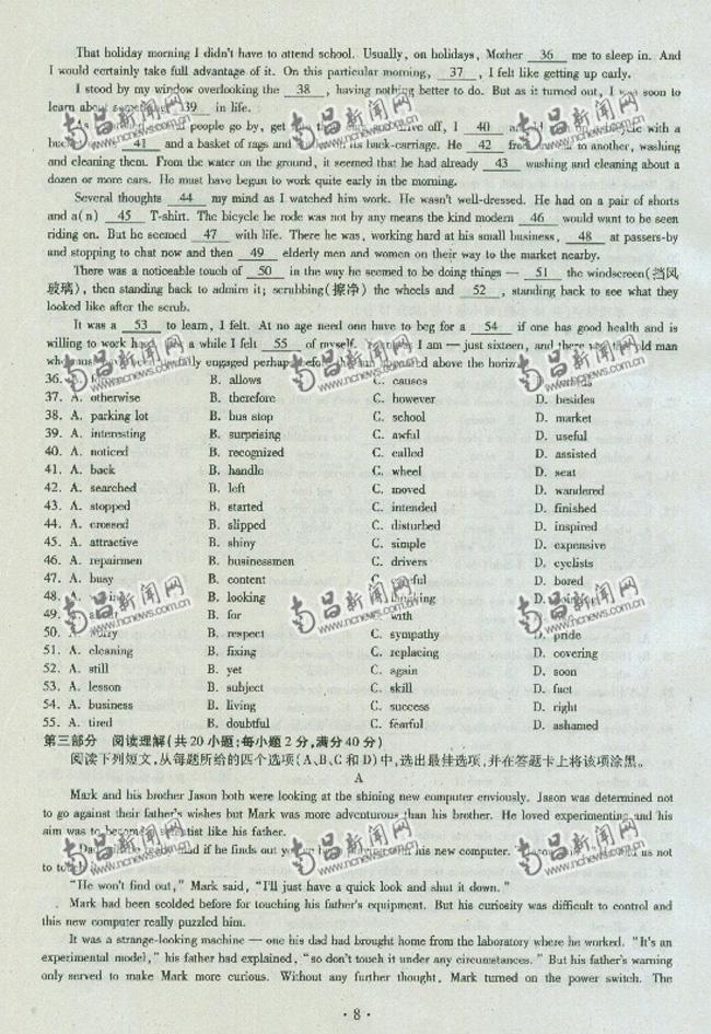 2012江西省高考英语试卷及答案