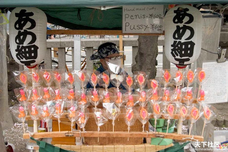 实拍 日本生育节 上的生殖器崇拜游行组图 科