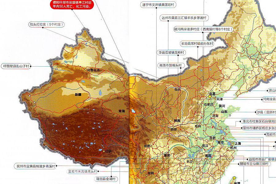 据《2012中国肿瘤登记年报》显示,中国每年新癌症病例约为312万例,平均每天8550人,每分钟6人被诊断为癌症,有5人死于癌症,一生中患癌概率为22%。而造成这种恶果的很大原因之一就是遍布全国27个省的近500个癌症村。肺癌、胃癌、肝癌发病与死亡率最高。