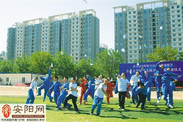 安阳市青少年纸飞机竞技大赛举行