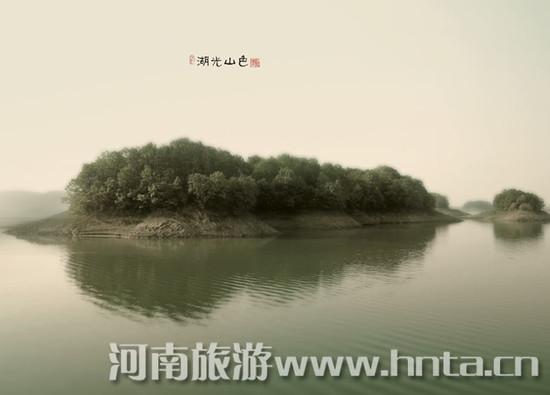 北京至信阳旅游专列开通