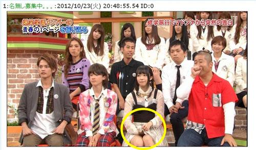 日本女星指原莉乃节目现场撩裙自摸 被批公然