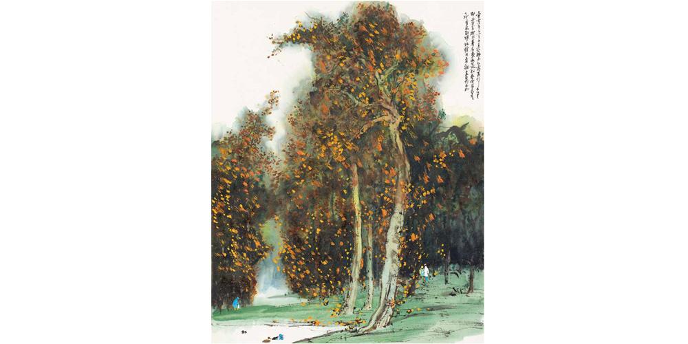 枫丹白露写生 45cm×38cm