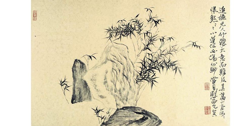 竹石图 79x59cm