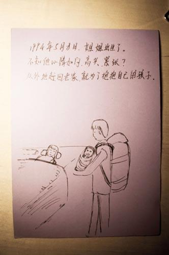 扬大学子手绘《父亲成长档案》 特殊方式表达对父亲的