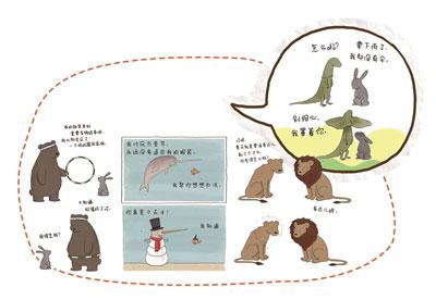 企鹅这些可爱单纯的动物在诙谐的对话中
