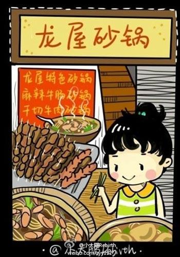 """90后美女手绘南京美食地图 获网友称赞""""灵魂吃货"""""""