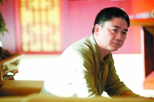 电商将成中国支柱产业 不再是投资热门