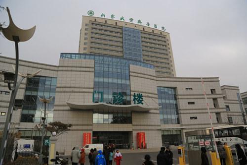 山东大学齐鲁医院青岛院区正式开诊图片