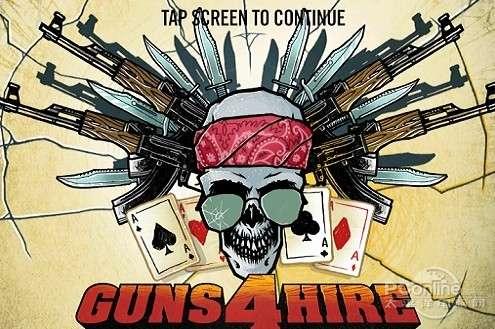 火爆大头�9�#�.b9`f_无视cs的存在 大型血腥刺激枪战fps游戏推荐