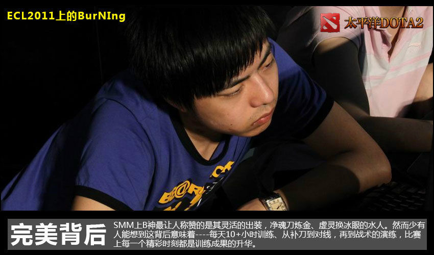 burning真名徐志雷dota2著名职业选手玩家们喜欢称其为...