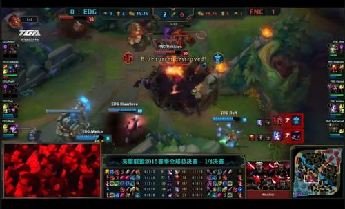S5八强赛视频 FNC vs EDG BO5