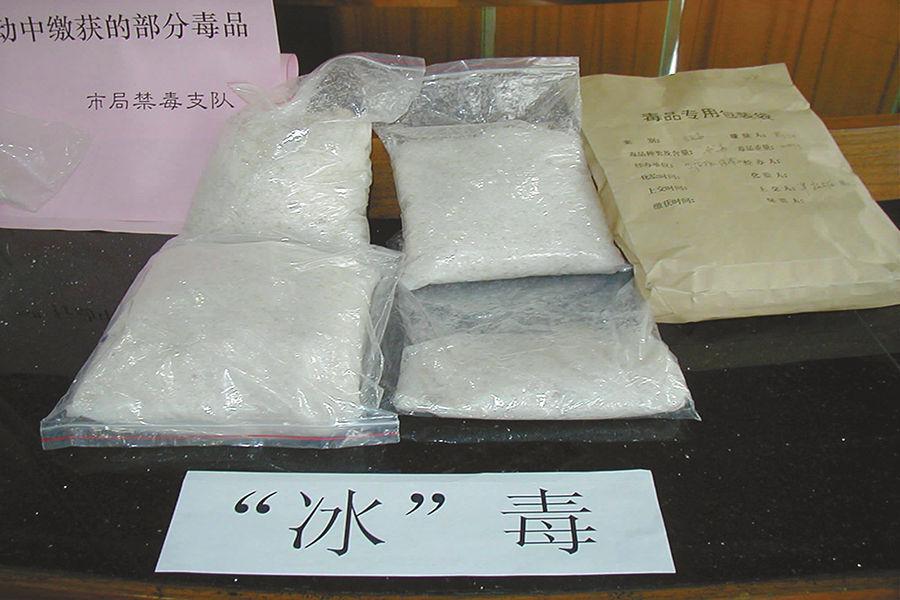 冰毒,即兴奋剂甲基苯丙胺,与海洛因,鸦片等吗啡类毒品不同,冰毒的作用