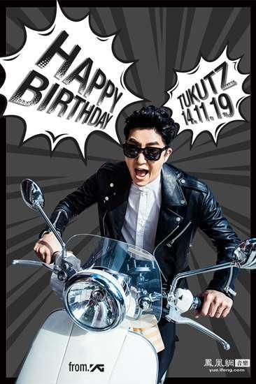 YG公开DJ TUKUTZ生日祝贺照片