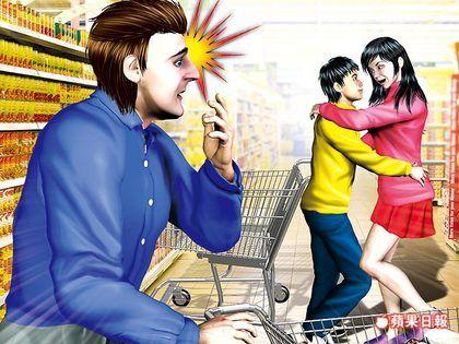 曾有老师目击男学生与刘姓女家教在超市内拥吻.-大龄女家教洗澡不图片