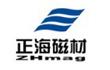 烟台正海磁性材料股份有限公司