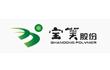 山东宝莫生物化工股份有限公司