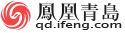 凤凰网澳门银河官网:频道