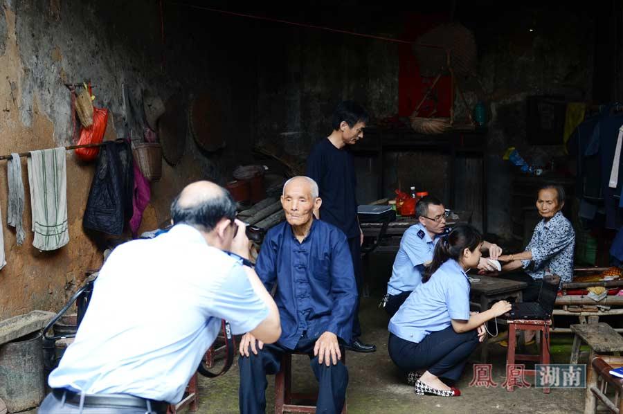 江华人口_江华,这个全国瑶族人口最多的县,简直美得不像话(3)
