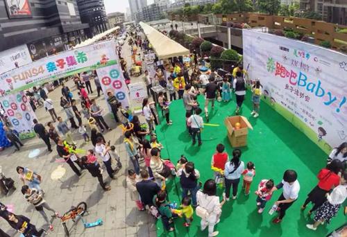 300组家庭体验户外亲子创意集市