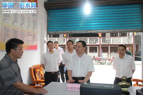 年6月15日,彭水县委书记钱建超在桐楼乡桐木村便民服务中心调研
