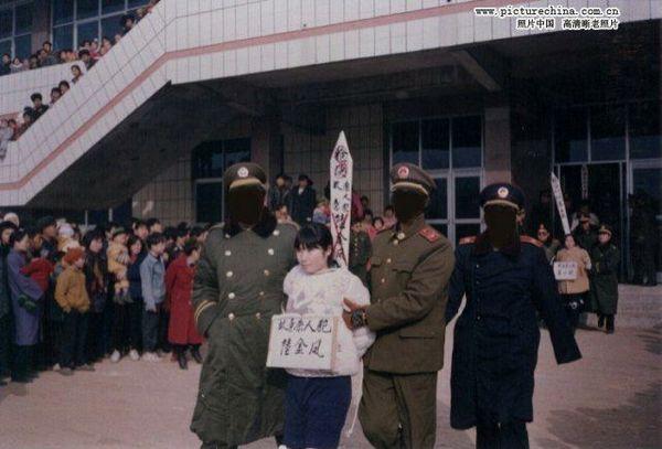 中国最悲情的女杀人犯(组图)